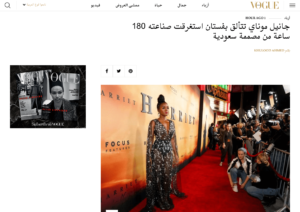 Vogue Arabia Janelle Monae 1